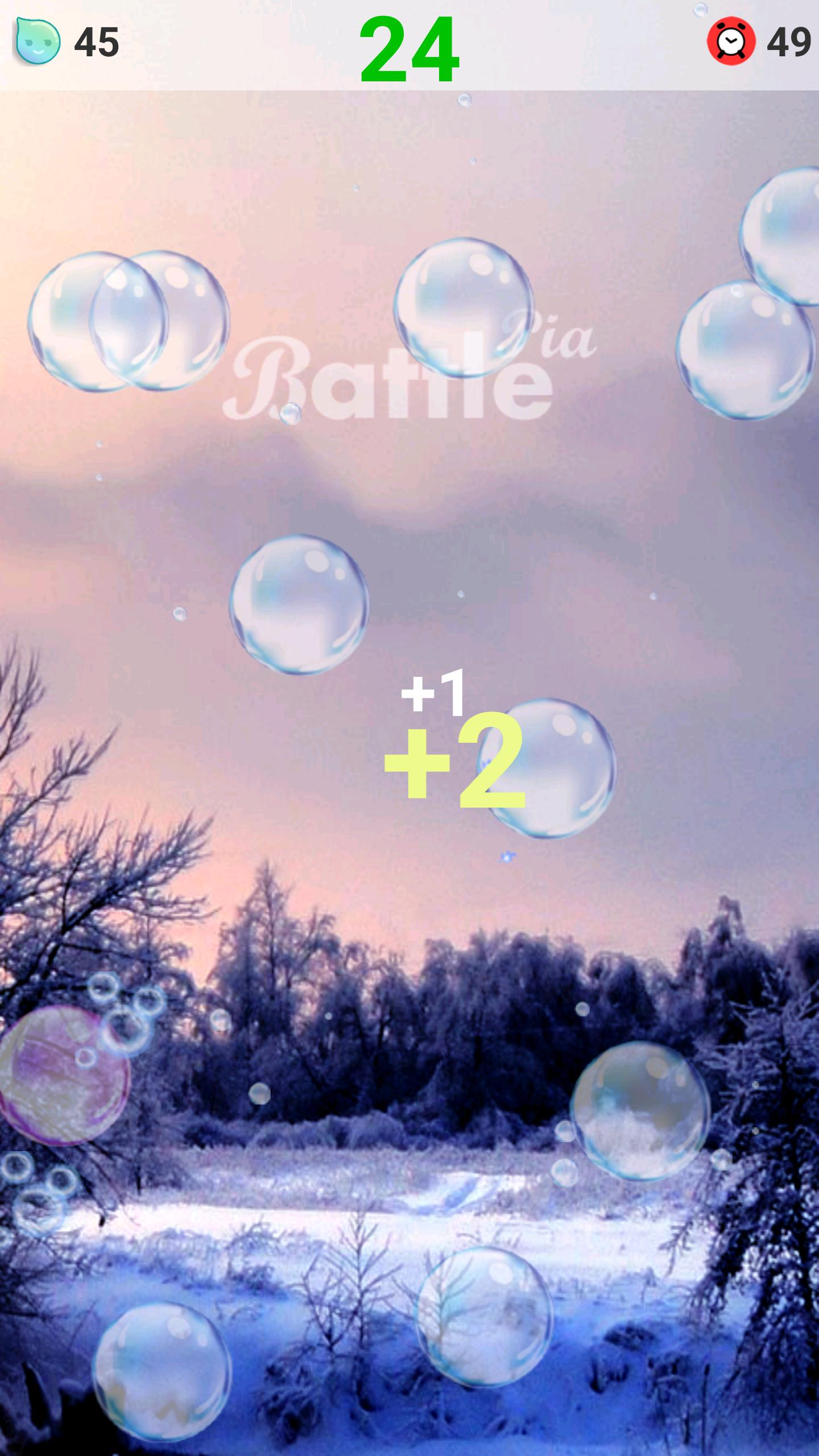 배틀피아 공기방울